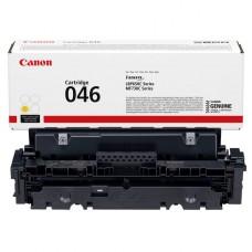 Canon 1247C002 tonerkassett gul CRG 46