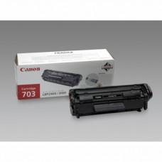 Canon 7616A005 tonerkassett nr 703